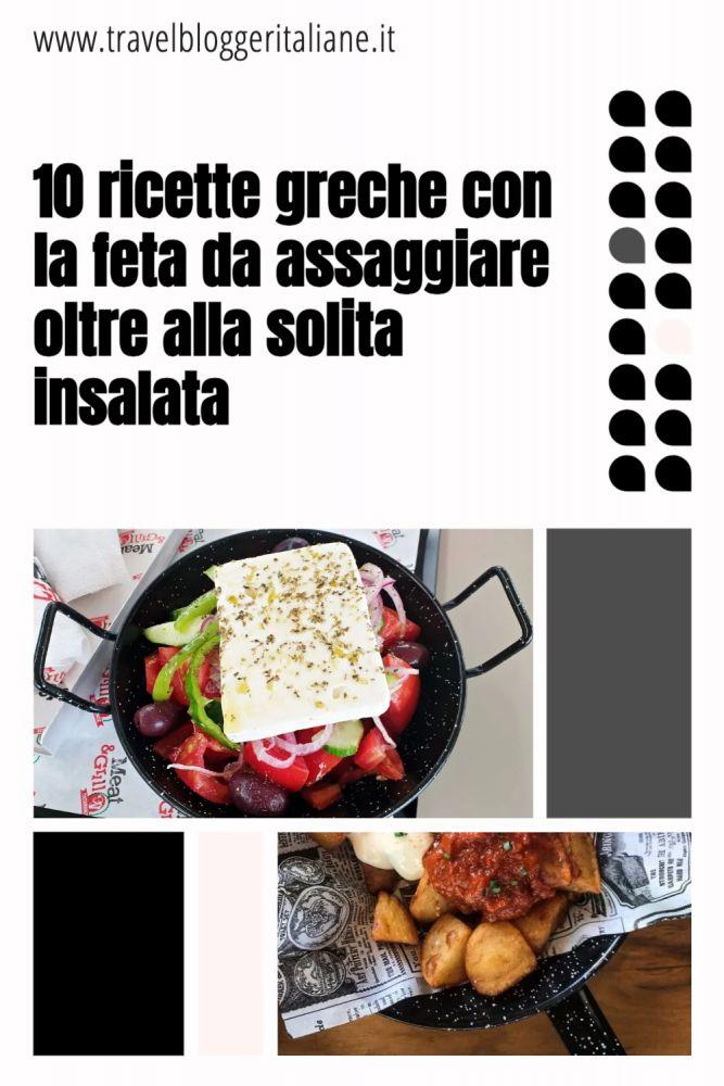 10 ricette greche con la feta da assaggiare oltre alla solita insalata